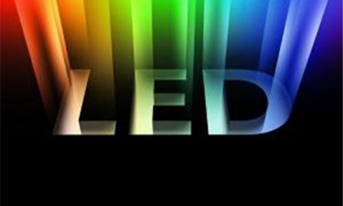 RGB-LEDS